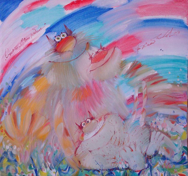 http://funcats.by/uploads/pictures/hlebnikov/20110119_032_hlebnikov.jpg